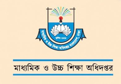 dshe.gov.bd