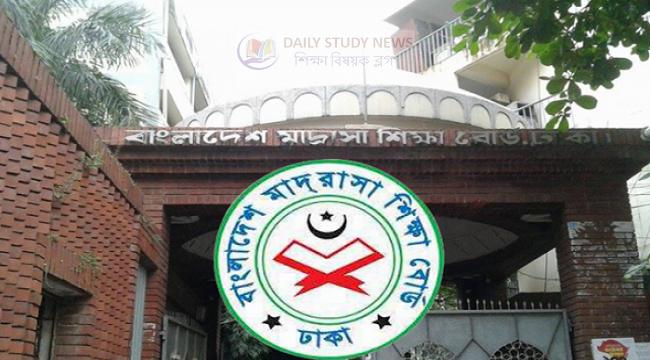 bmeb.gov.bd